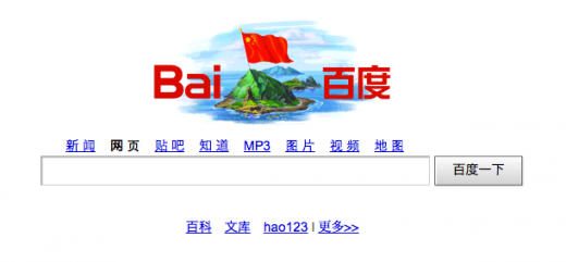 Baidu's Diaoyu Islands doodle, September 2012