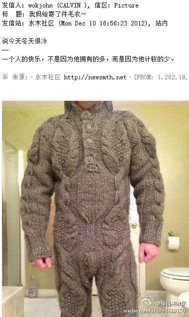 The most shared and liked item, with more than 5,000 notes